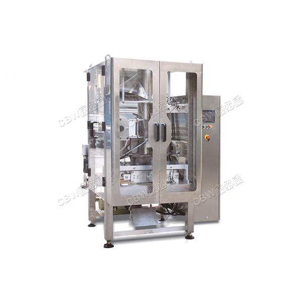 CBW-720-立式包装机(新型)-不锈钢
