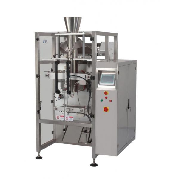 UMEO-520全自动包装机