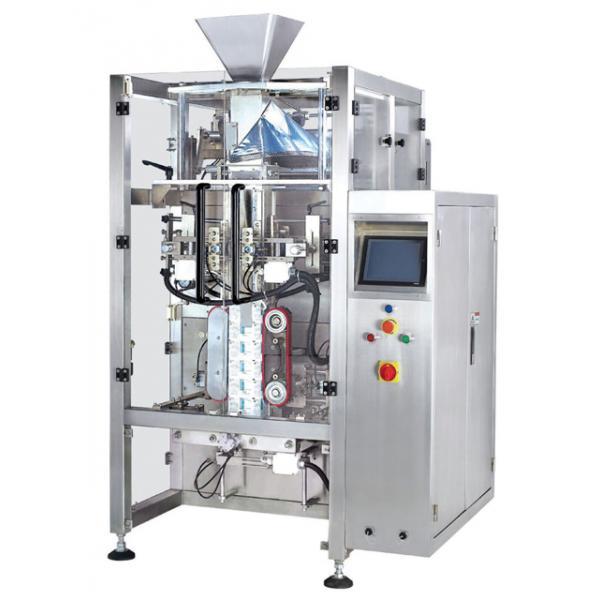UMEO-620全自动包装机