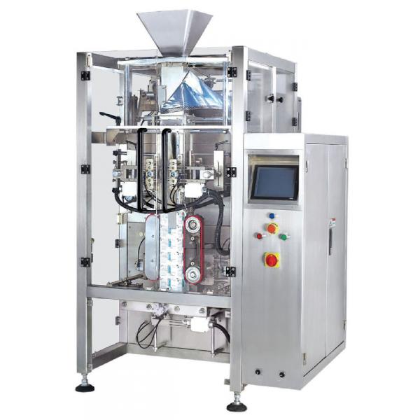UMEO-720全自动包装机