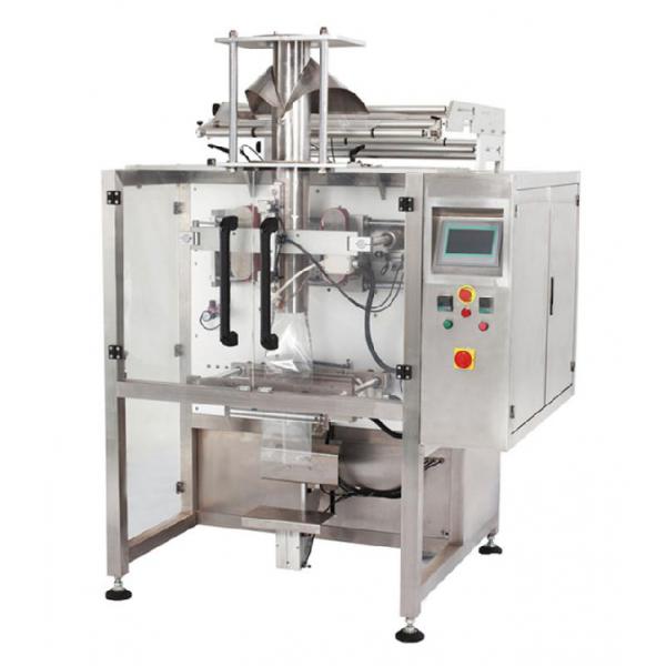 UMEO-820全自动包装机自动化设备